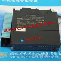 6ES7 331-7KB02-0AB0模擬量輸入模塊德國西門子SIEMENS 6ES7 331-7KB02-0AB0