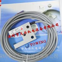 瑞士佳樂CARLO GAVAZZI槽型光電傳感器PF74CNT30BO3376 PF74CNT30BO3376