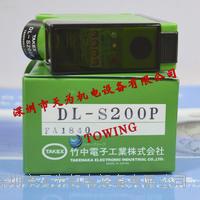 DL-S200P日本竹中TAKEX光電傳感器 DL-S200P