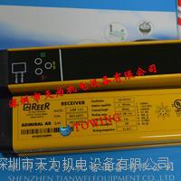 AX151(AXR151+AXE151)意大利睿奧REER安全光幕 AX151(AXR151+AXE151)