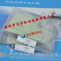 FT5BC日本竹中TAKEX光纖傳感器 FT5BC