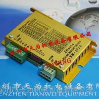 高細分驅動器SM-202A SM-202A