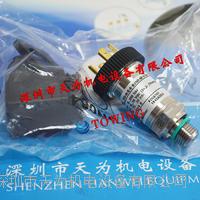 杰夫倫GEFRAN傳感器KS-N-E-E-B25D-M-V-691 KS-N-E-E-B25D-M-V-691