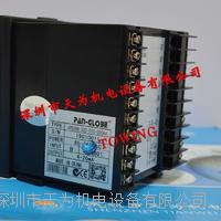 臺灣泛達PAN-GLOBE多段溫控器 AP909X-303-010-000AA