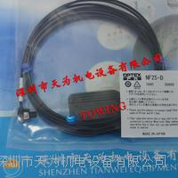 光纖傳感器 日本奧普士OPTEX NF25-D