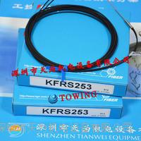 KGN臺灣飛泰光纖傳感器 KFRS253