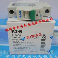 美國伊頓EATON(德國穆勒MOELLER)微型斷路器 PL9-C6