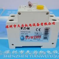 美國伊頓ETN-穆勒Moeller漏電斷路器 PLD9-32 1N C 003