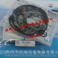 竹中TAKEX槽型光電 AS-U25D