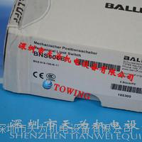 BNS 819-100-R-11巴魯夫Balluff限位開關 BNS 819-100-R-11     300