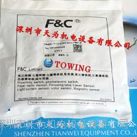 傳感器臺灣嘉準F&C PJTI-S150N R2M