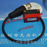光電傳感器勞易測LEUZE PRK5 4P-200-M12