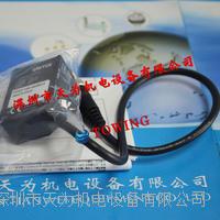 激光傳感器奧泰斯FASTUS CD22-100-485M12