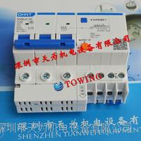 小型漏電斷路器正泰CHINT NXBLE-32