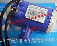 麥克質量流量計(變送器) MFH6683-1BAR8B300ANLFAAA