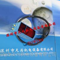 西克SICK光電傳感器WTT12L-B3567