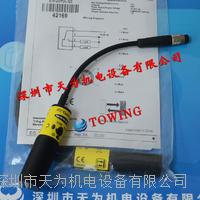BANNER邦納傳感器S18-2VPDL-Q3 S18-2VPDL-Q3