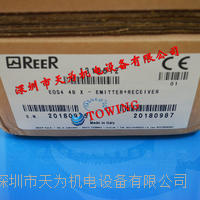 意大利REER安全光幕EOS4 4B X-EMITTER+RECEIVER EOS4 4B X-EMITTER+RECEIVER