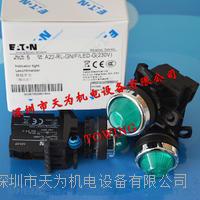 EATON伊頓A22-RL-GN/F/LED-G(230V)指示燈 A22-RL-GN/F/LED-G(230V)
