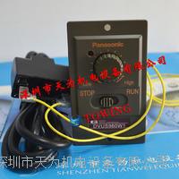 松下Panasonic速度控制器DVUS960W1 DVUS960W1