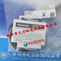 日本Panasonic松下光電傳感器EX-21B-PN EX-21B-PN