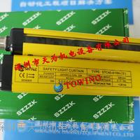 尚信安全光柵STC40-A10N-(R)+STC40-A10N-(S) STC40-A10N-(R)+STC40-A10N-(S)