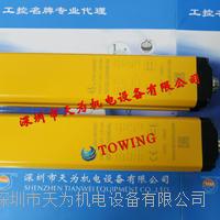 上海sensorc信索安全光幕 SSG20-300480-NJ
