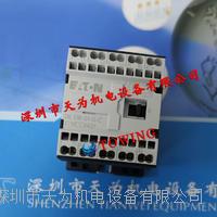 美國Eaton伊頓接觸器 DILEM-01-G-C