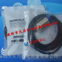 Telemecanique接近傳感器XS230BLNAL2C XS230BLNAL2C