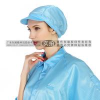 防靜電防護帽 CS6681226