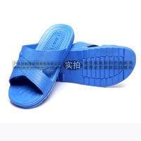 SPU防靜電拖鞋 CS6681628