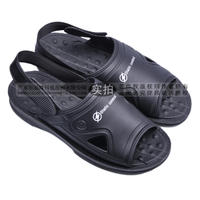 PU防靜電涼鞋 CS6681640