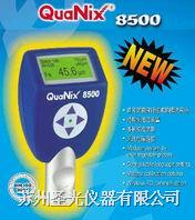 覆層測厚儀 德國尼克斯QuaNix 8500