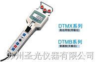 數顯張力儀 DTMX-2.5B