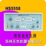 猝發音發生器 HS5558