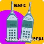 音频分析仪 HS5661C/HS6298B