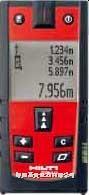 手持激光测距仪 PD40