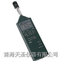 台湾泰仕数字式温湿度计