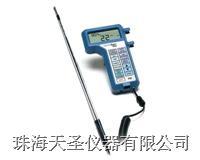多參數通風表 8384A/8385A/8386