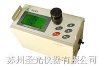 粉塵測試儀 LD-5C