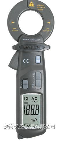 漏电流钳型表 MS2007B