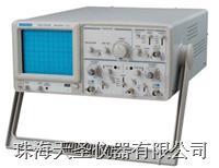 模拟示波器 MOS-620CH