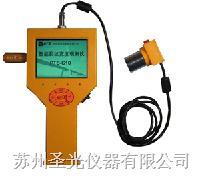 智能型裂縫測寬儀 PTS-C10