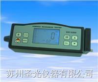 国产便携式粗糙度仪 SRT6200