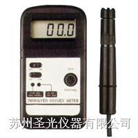 溶解氧分析仪 TN2509