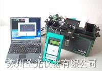 凱恩綜合煙氣分析系統 KM9106E