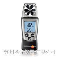 風速風溫儀 testo410-1