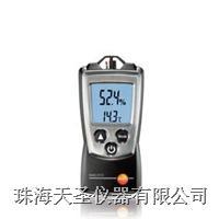 温湿度仪 testo 610