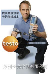 煙氣分析儀 testo 330-2 LL