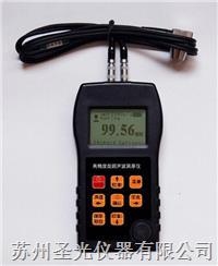 HG超声波厚度测试仪 HG-6130